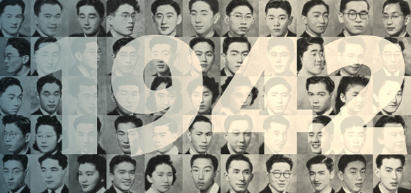 1942 Japanese-Canadian UBC Students Fund