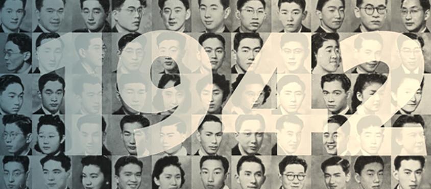 1942 UBC grads