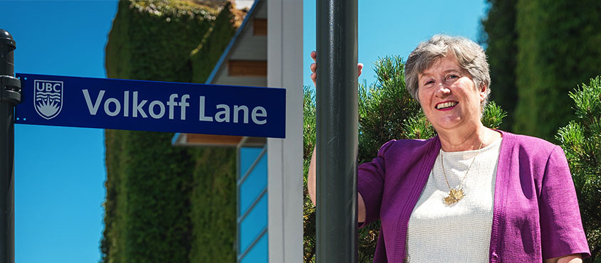 (L) Volkoff Lane on UBC's Vancouver campus was named after Alexandra's father, Dr. George Volkoff, a distinguished theoretical physicist and second Dean of Science at UBC. (R) Alexandra Volkoff