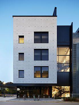 Stuart Blusson Quantum Matter Institute Design: PUBLIC Architecture + Communication Photo: Martin Tessler
