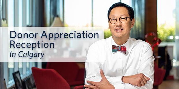 Calgary Donor Appreciation Reception