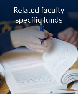 Related faculty specific funds